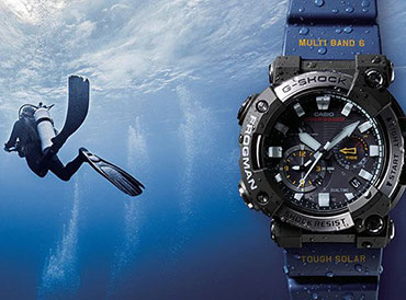 Casio to Release Analog G-SHOCK FROGMAN